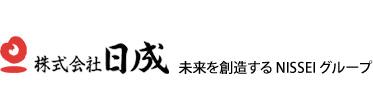 株式会社⽇成